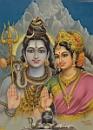 Siddhanath Hamsa Yoga